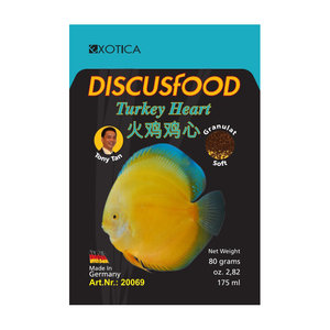 Turkey heart Soft  175 ml / 80gr  (SLUT)