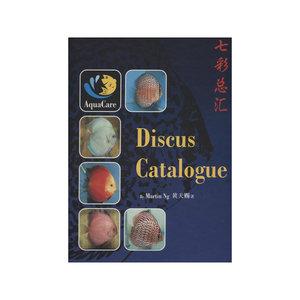 Discus cataloge